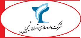 داروسازی تهران شیمی