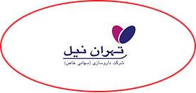 تهران نیل