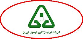 ژلاتین کپسول ایران