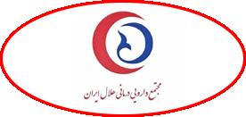 مجتمع دارویی درمانی هلال ایران